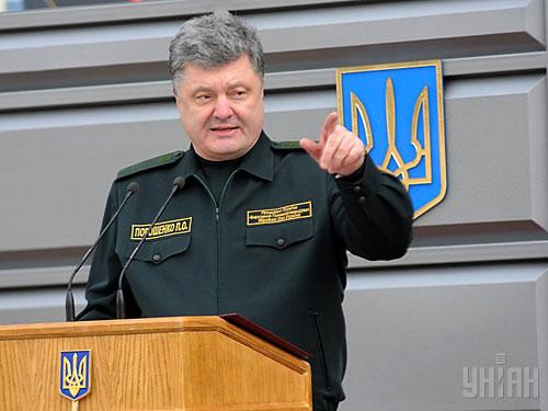 «Стіна» на російсько-українському кордоні залишається пріоритетом уряду, заявив Порошенко