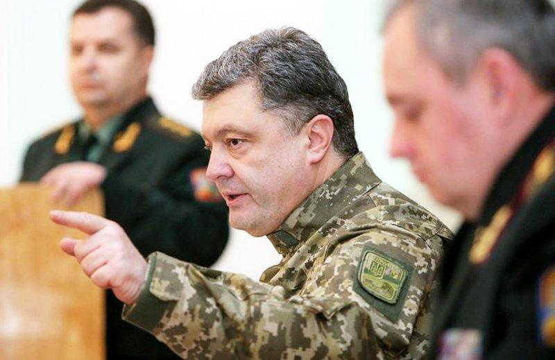 Порошенко ввів в дію рішення РНБО про формування оборонного замовлення
