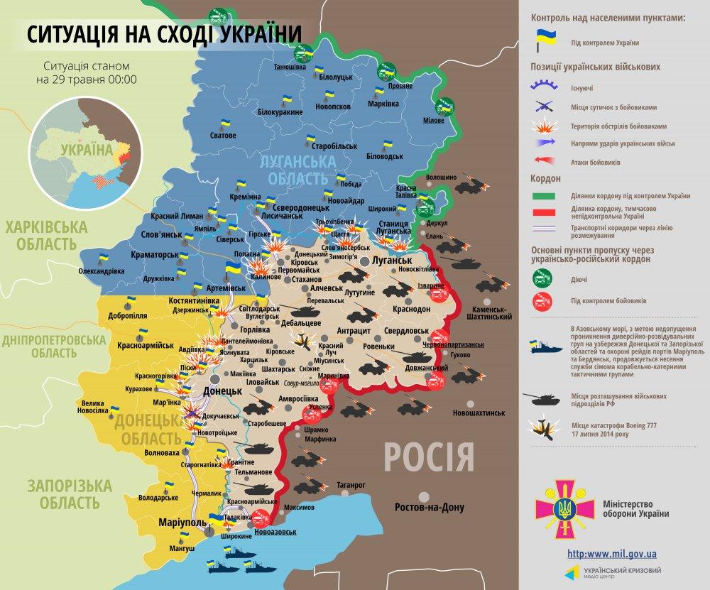 Карта АТО станом на 29 травня