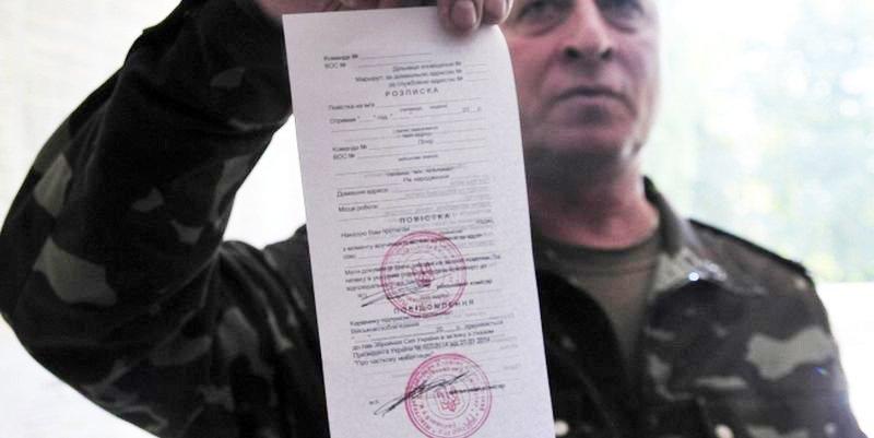 Кримчани несуть у військкомати липові довідки від психіатрів