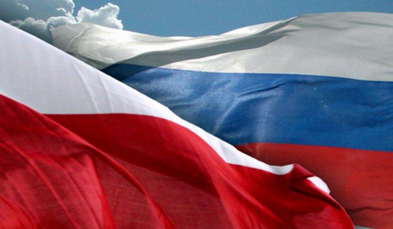 Посол РФ не вибачився за слова про вину Польщі у Другій світовій
