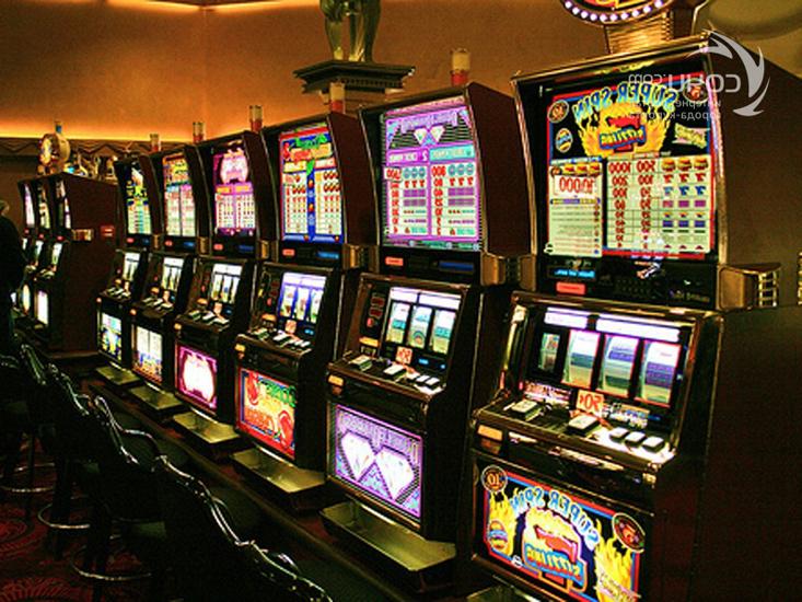 Игровые автоматы – путь к мечте