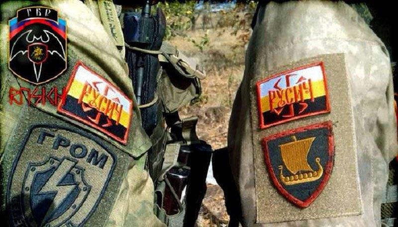 СБУ розкрила секретні дані про знищення ДРГ банди «Русич»