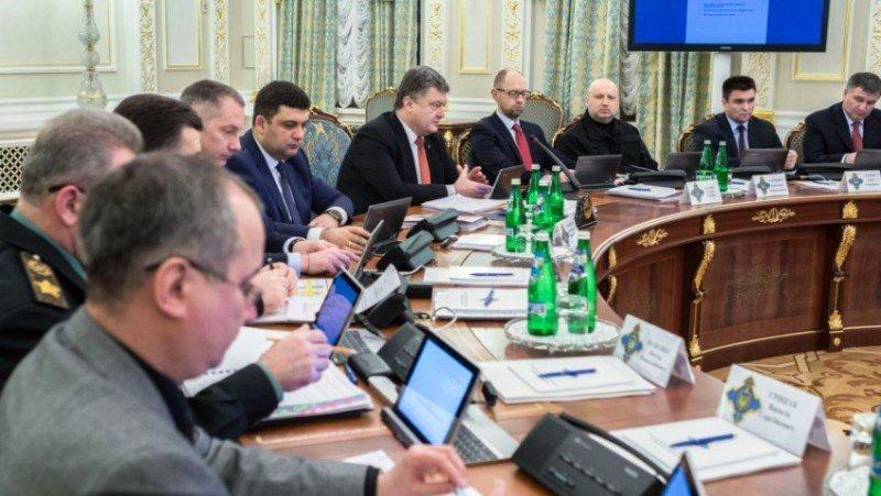РНБО затвердила стратегію кібербезпеки України