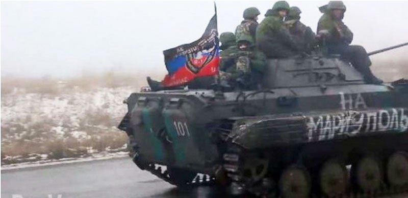 Росія перекинула на Донбас нову бронетехніку, — українська розвідка