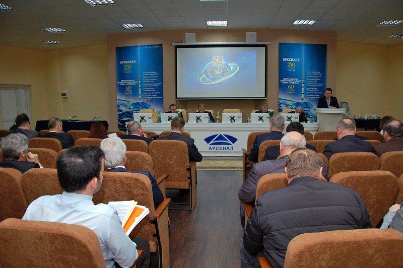 Підбито підсумки роботи космічної галузі України за 2015 рік і намічені завдання на 2016-й