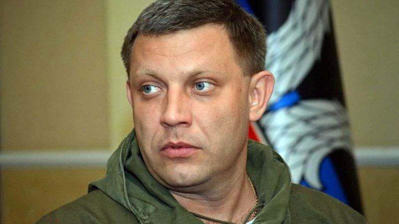 Захарченко пообіцяв роззброїти поліцейську місію ОБСЄ
