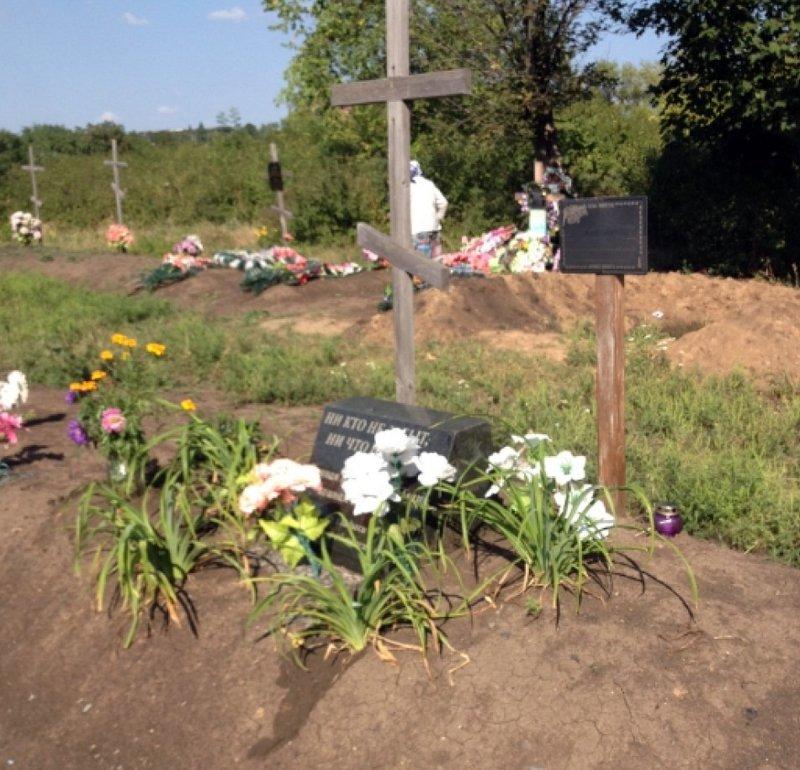 Кладовище російських найманців на Донеччині