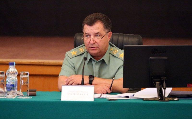 «Якісна підготовка військ залежить від рівня матеріальної бази», — генерал армії України Степан Полторак