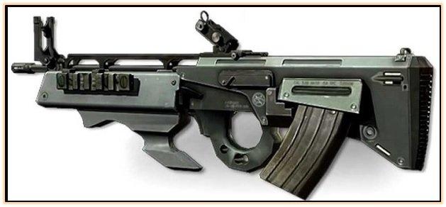 Штурмова гвинтівка CYMA Electronica «FAD» (Перу. 2008 рік)