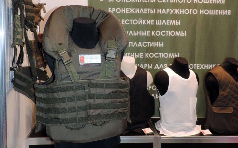 Компанія «ТЕМП-3000» презентувала на «ADEX 2016» бронежилет «КорсарР-МПЛ»