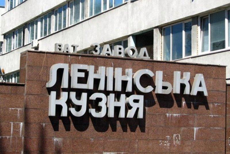 Заводу Порошенка дозволять експорт та імпорт зброї (документ)