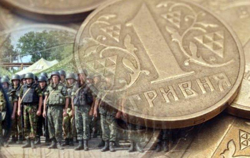 До держбюджету надійшло 2 млрд гривень військового збору за перші два місяці 2017 року