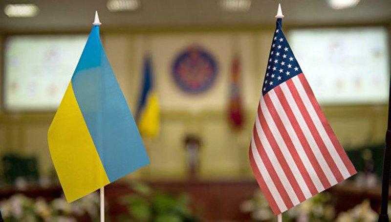 США скоротять фінансову допомогу Україні