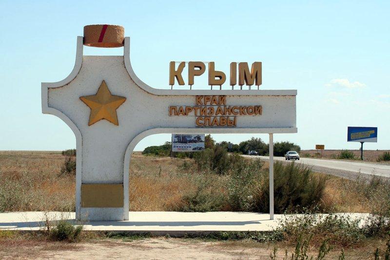 Нове переселення народів: Росія заселяє Крим сибіряками