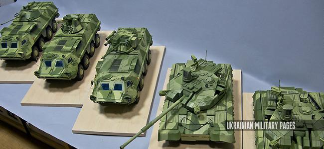 Моделі української військової техніки на стендах зброярських виставок — звідки вони?