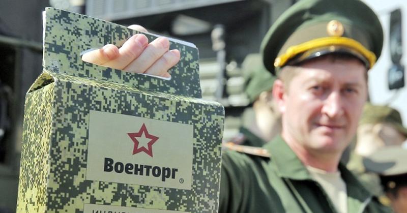 Російський воєнторг на репетиції параду в окупованому Донецьку