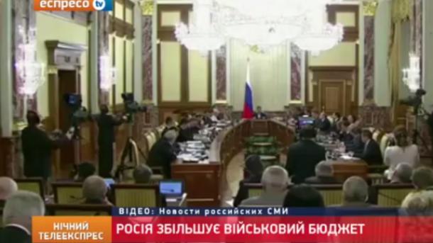 Навіщо Росія збільшує військові витрати і що це означає для України