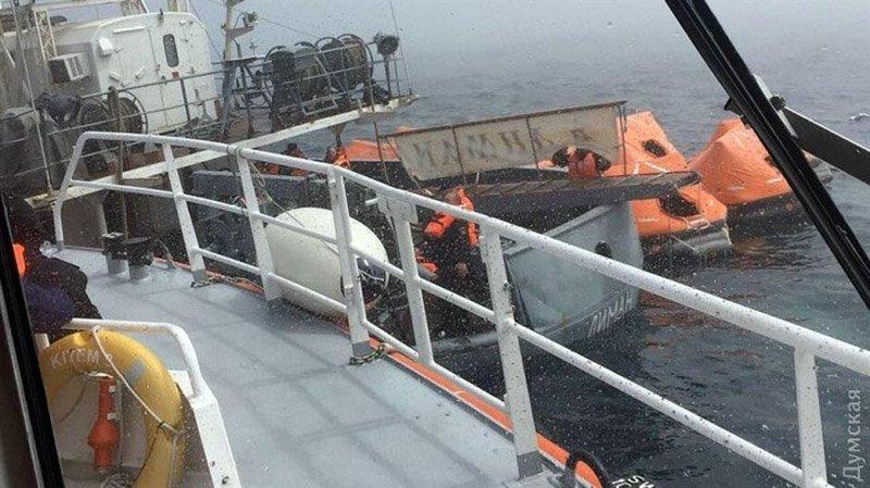 Загибель російського корабля-розвідника: офіцери «Лиману» були п'яні