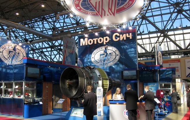 «Мотор Січ» і китайська Skyrizon можуть побудувати завод авіадвигунів у Китаї