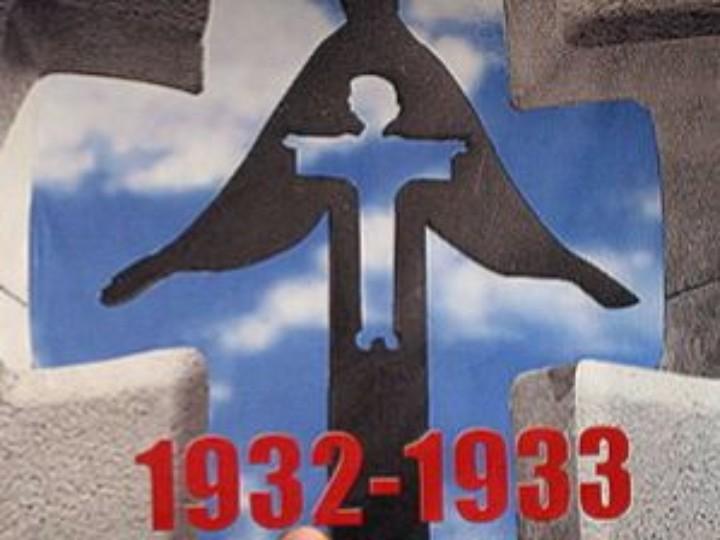 Сенат штату Вашингтон: Голодомор був геноцидом влаштованим радянським режимом проти народу України