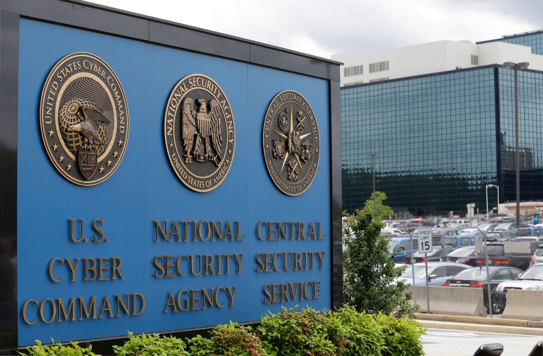 У США дізналися, хто злив у ЗМІ секретну доповідь про втручання Росії в американські вибори