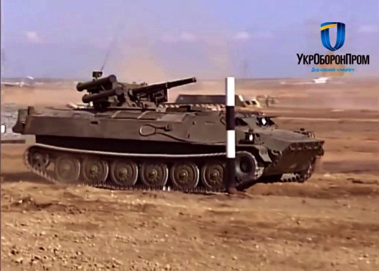 """Модернізований багатоцільовий транспортер МТ-ЛБШ з модулем """"Шквал"""""""
