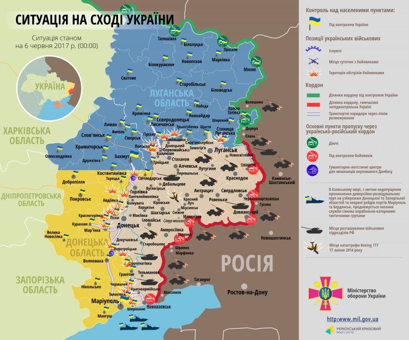 Карта АТО станом на 6 червня
