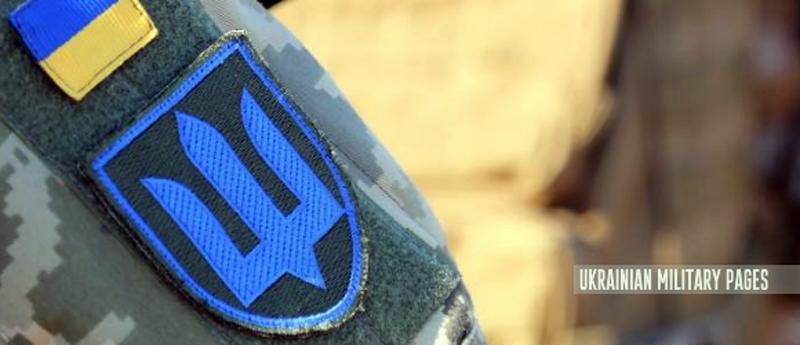 Затверджені нові зразки військової форми одягу та загальні вимоги до знаків розрізнення — наказ