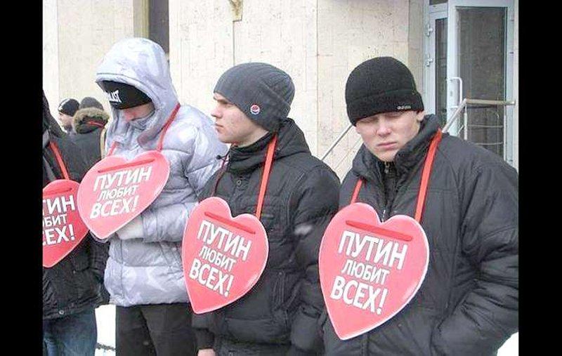 Погляд російського ватника з-за «порєбрика» на сучасні ЗСУ